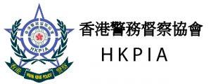 A 012 HKPIA