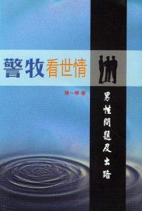 book-8